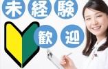 【板橋区】\無資格未経験OK^^/日本大学医学部付属板橋病院でのオシゴト♪残業少なめでプライベートも充実♪ イメージ