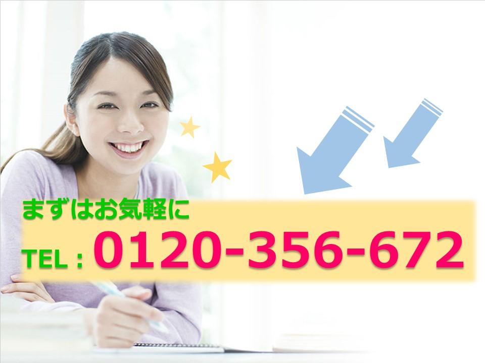 【愛知郡東郷町】人気の土日休み♪ 医療事務経験者募集・扶養枠内求人です♪ イメージ
