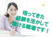 名古屋_経験者6