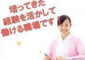 名古屋_経験者5
