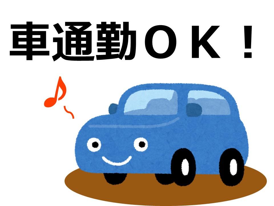 【蒲郡市×パート】未経験OK!医療事務のお仕事です♪! イメージ