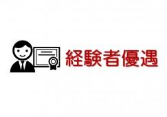 【岐阜市×正社員】医療機関での一般事務のお仕事です♪ イメージ