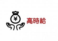 ★総合病院での正社員目指せます★月額220.000円以上♪医療機関経験者歓迎*【川崎駅からバス】 イメージ