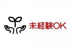 \無資格★未経験歓迎/【富山市】介護助手のお仕事(パート)残業なし♪ イメージ