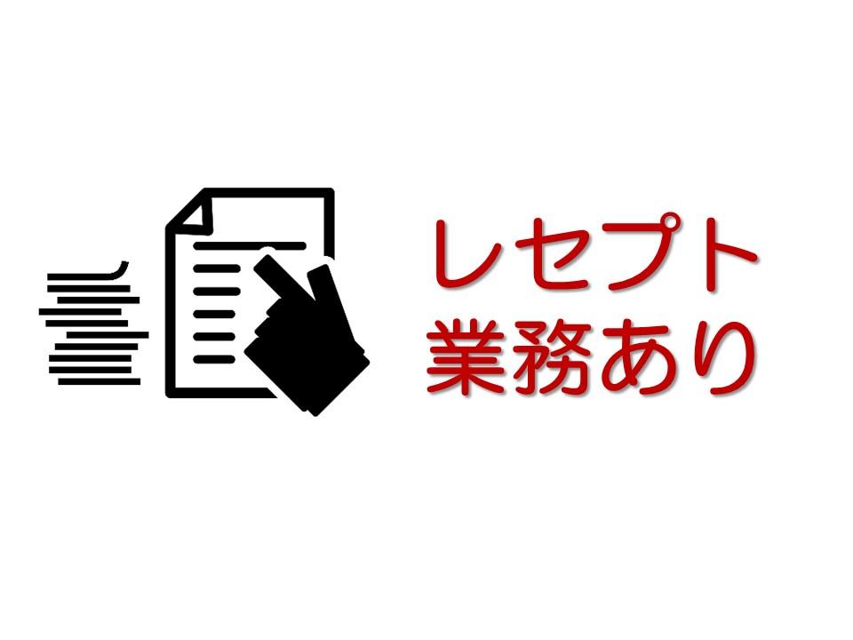 【西早稲田駅徒歩3分】12月にオープンしたクリニックで医療事務業務◇週3日ハーフタイム募集 イメージ