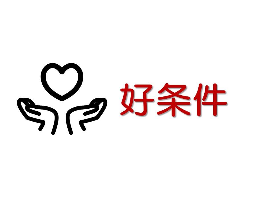 【福祉用具のレンタル・販売】正社員★未経験大歓迎★賞与年4,5か月★入社後に資格取得出来ます★ イメージ