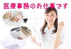 【瀬戸市】未経験からでも働けます!駅チカ☆マイカー通勤可能でアクセス抜群! イメージ