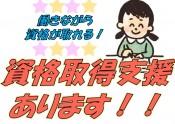 名古屋_◆
