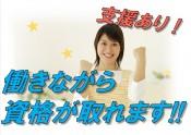 名古屋_◆2