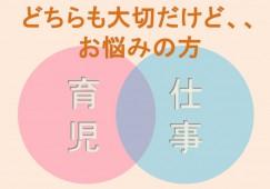 *。・~【 新宿駅スグ!ご相談ください】 転職に不安はつきものです!!~・。* イメージ