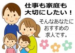 【福岡市中央区】クリニック★パート★医療事務募集★ イメージ