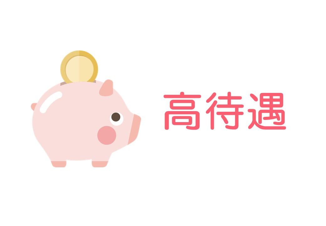 【越谷市】正社員《月給17万円以上》大学病院での診療情報管理士のお仕事 イメージ
