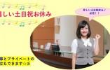 託児所利用OK☆有名ながん研有明病院でお仕事♪ イメージ