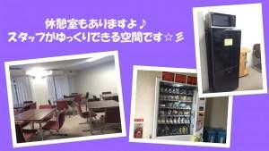 【船橋】市川外クラ6