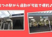 【船橋】市川外クラ2