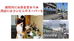 【船橋】市川外クラ3