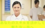 【中野区】クリニックでの医療事務のオシゴトです☆週4日勤務から可能! イメージ