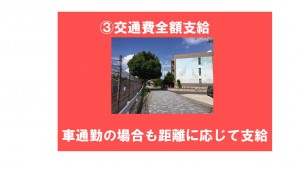 【船橋】お役立ち⑥