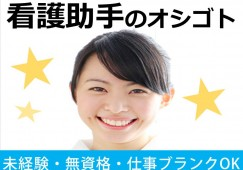 【福島市方木田】\はじめてOK/時給1,100円☆30代~40代活躍中! イメージ