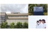 【臼井駅】人気医療ドラマの撮影も行われたあの総合病院で検査受付のお仕事デビュー♪医療機関のご経験は問いません!土日祝日お休みです★ イメージ
