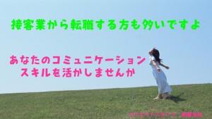 【船橋】 【船橋】 市川外クラー3②