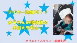 【船橋】脳神経③