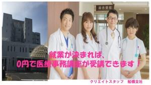 【船橋】 【船橋】 市川外クラー3③