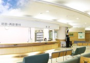 武蔵台病院受付