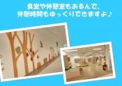 【船橋】千葉メディカル 入院算定③