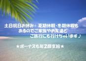 船橋 千葉西クリ・医事経験2
