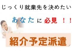 【阪急:伊丹駅】未経験歓迎!!駅チカ☆マイカー通勤OK♪資格を活かして医療事務のお仕事 イメージ