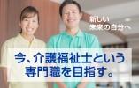 ≪二和向台≫男性歓迎★夜勤歓迎★総合病院内での看護助手のお仕事◆未経験歓迎◆ イメージ