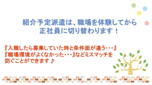 麹町駅◆クリニック本部での総務事務1~2名増員♪(時期相談OK) イメージ