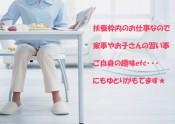 船橋 志津クリ・医局秘書フル2+ハーフ2