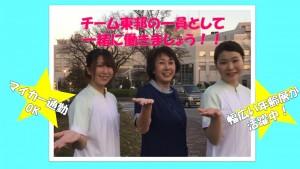 【船橋】東邦 総合受付