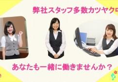 【日本医科大学付属病院】未経験歓迎!医療機関の経験で、~194.000円!書類スキャン&受付で患者応対のメリハリあるオシゴト♪ イメージ