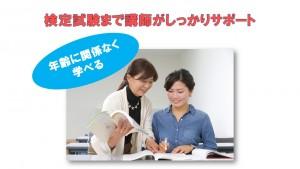 【船橋】 お役立ち 医療事務③