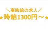 【堺市南区】月収入例23万~/車通勤OK/病院での入院受付・事務のお仕事/年齢不問!/最寄駅より送迎バスあり イメージ