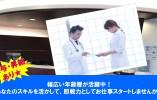 【市川市のクリニック正社員求人♪】ご経験を活かして医療事務のお仕事始めませんか?月額170,000円~☆ イメージ