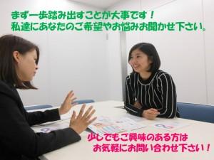 船橋 脳神経見学会3