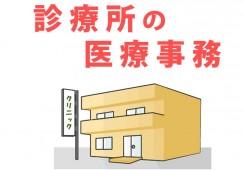 【武庫之荘】パート求人♪シフト相談可♪働きやすい環境です♪ イメージ