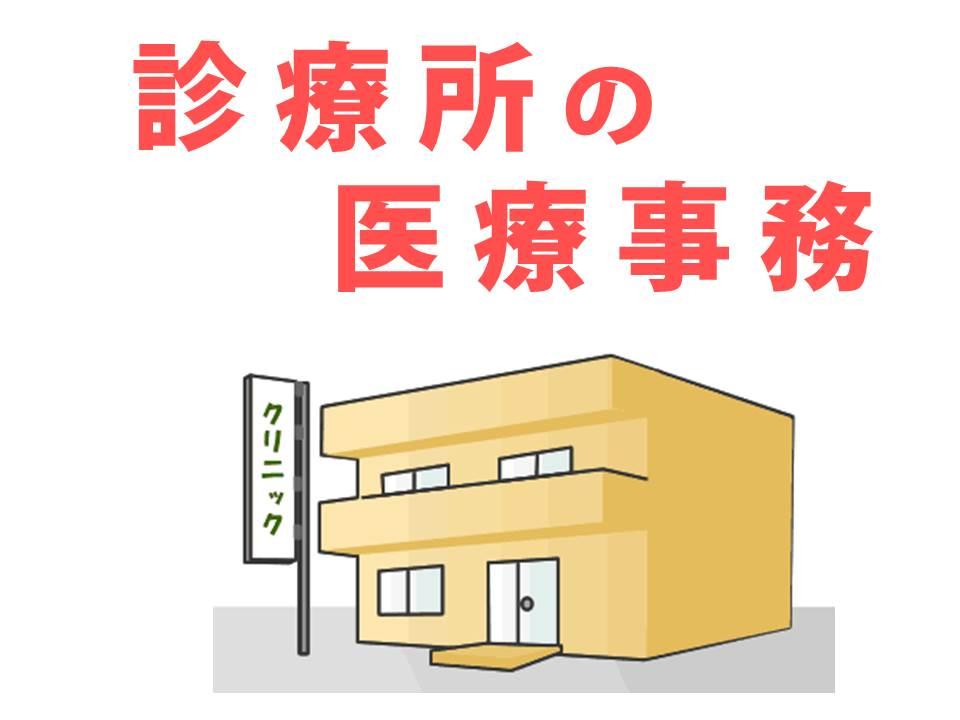 【青葉区南吉成】\経験者募集/人気の整形外科クリニック☆ヨークタウン内なので買い物もできて便利♪ イメージ