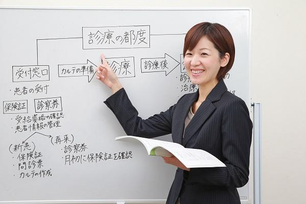 『医療事務系資格の講師を募集しています!』 イメージ