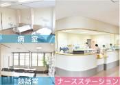 さいたま南栃木病院内観-02