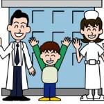 『どの医療機関で働きたいですか?』 イメージ