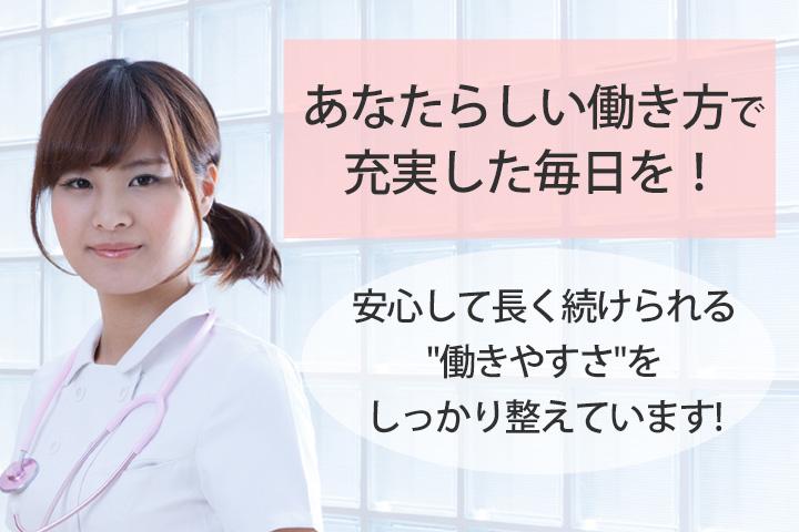 20527-2 実川外科医院②
