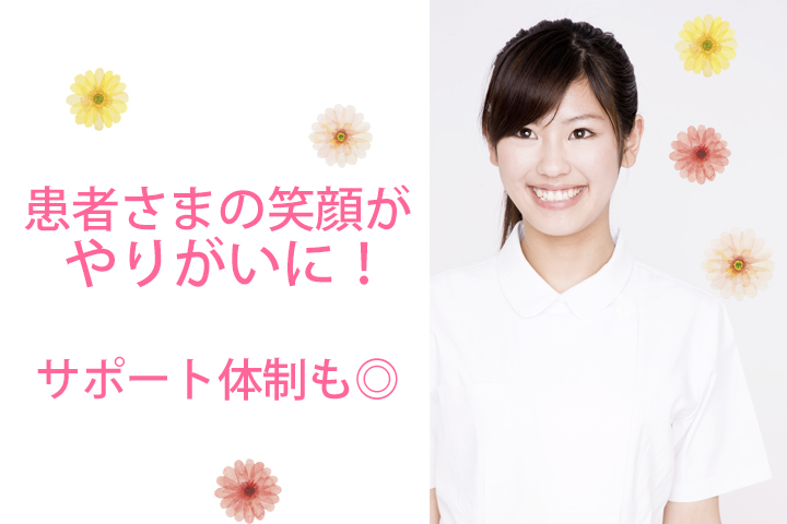 20835-2 シャルム エステティシャン②