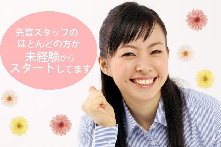 20799-2 東邦大学医療センター佐倉病院(医師事務)②