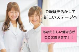 20689-2齊藤労災②
