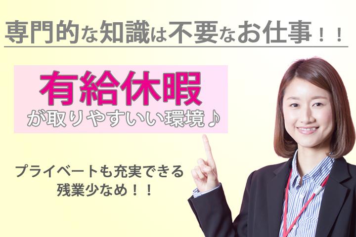 16678 順天堂大学 地域連携-2-②